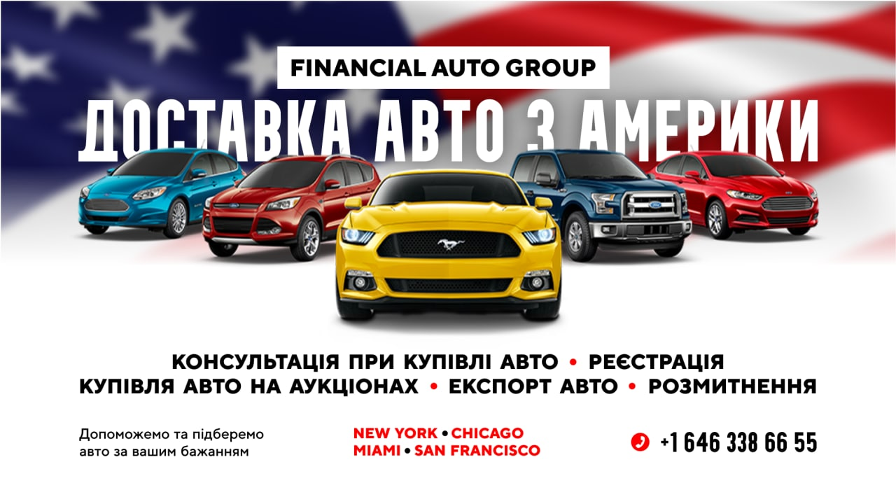 Financial Auto Group